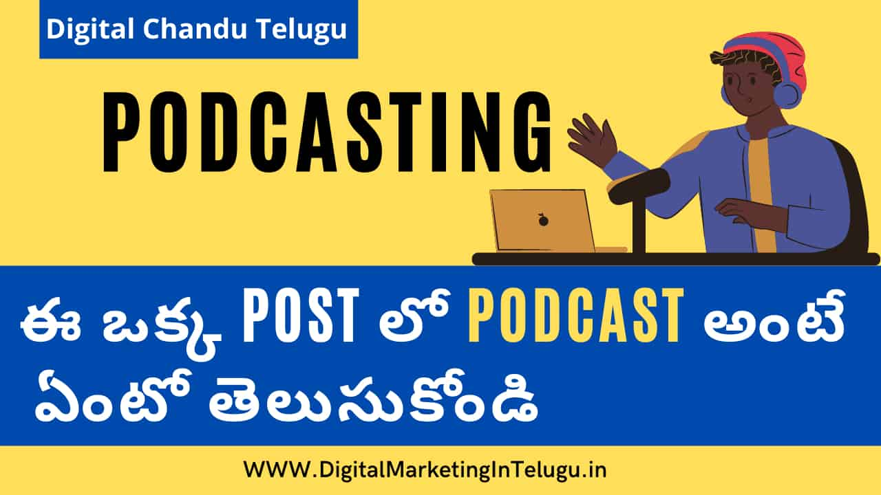 podcast meaning in telugu