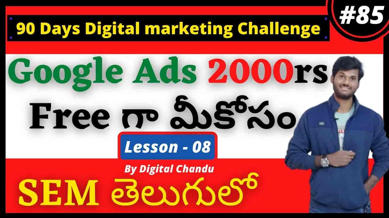 Google Ads Free Credit