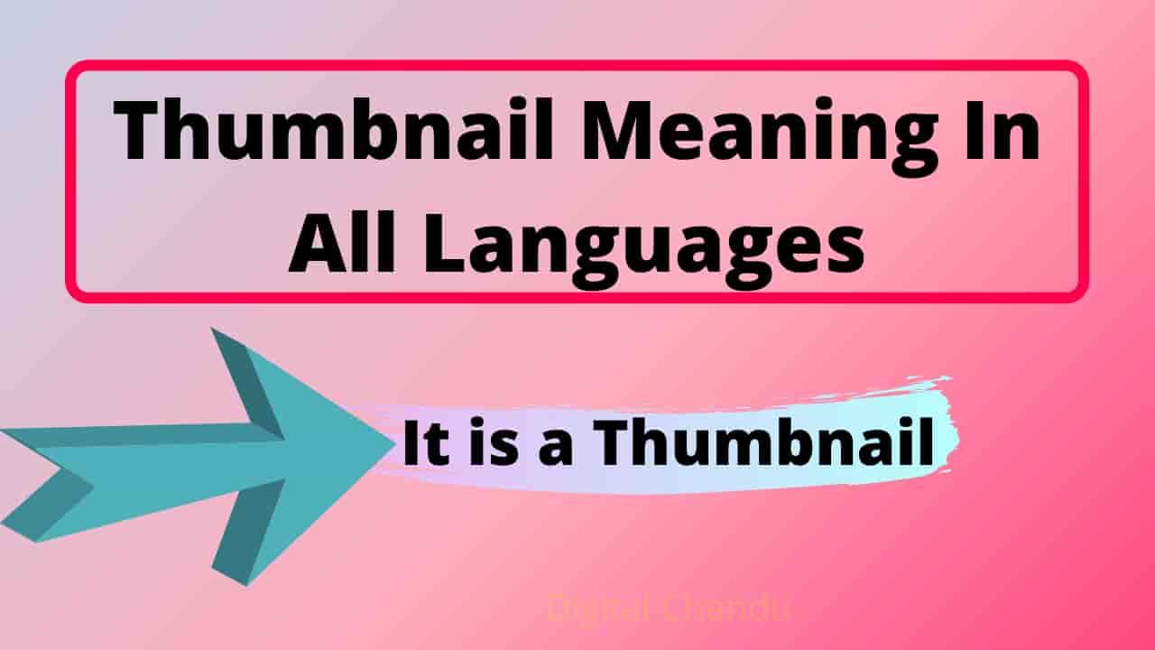 Thumbnail Meaning in Telugu